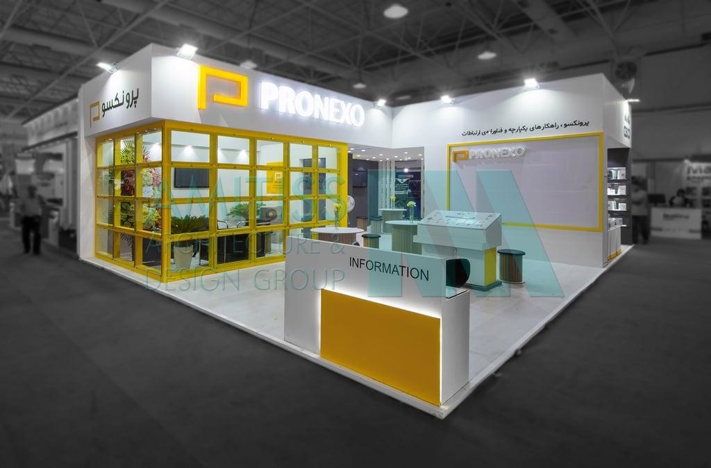 غرفه سازی شرکت پرونکسو