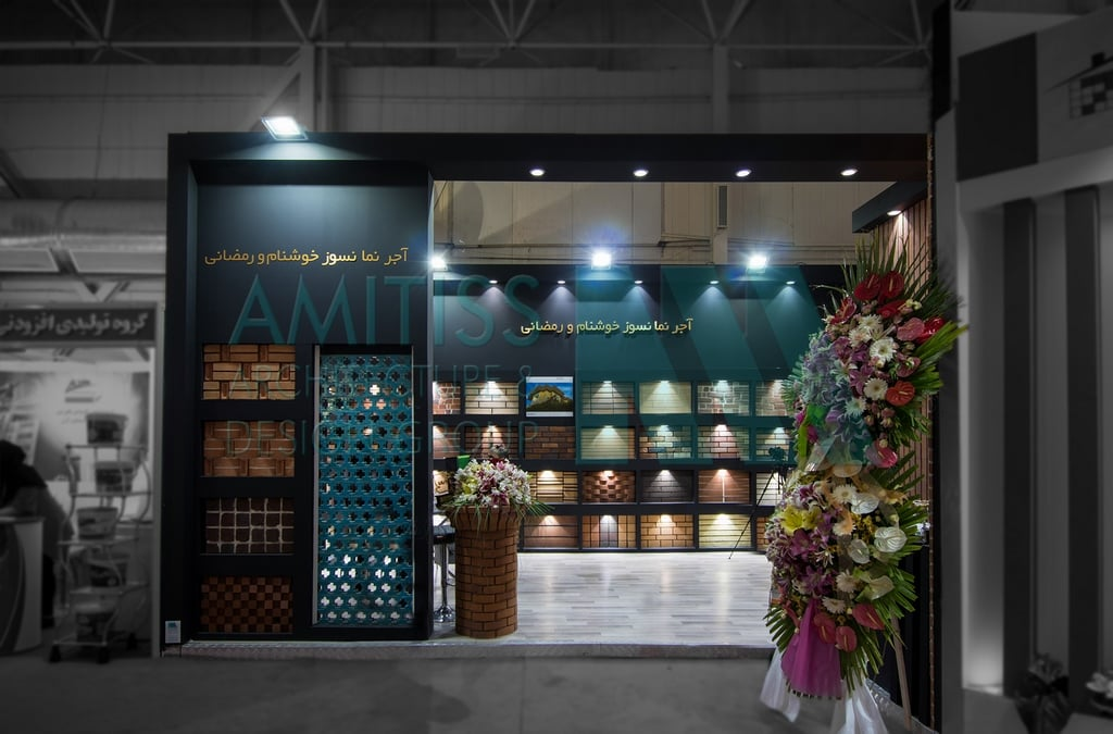 غرفه سازی آجرنما نسوز خوشنام و رمضانی