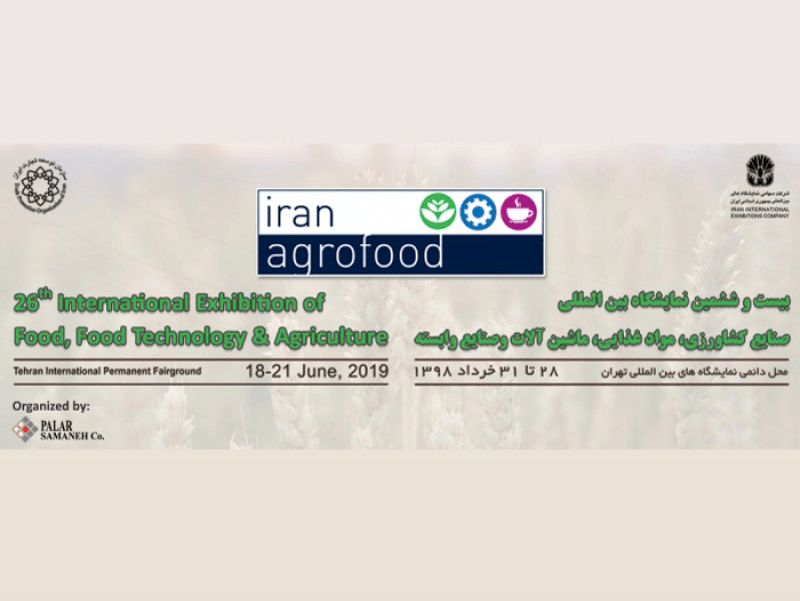 بیست و ششمین دوره نمایشگاه بین المللی ایران آگروفود98