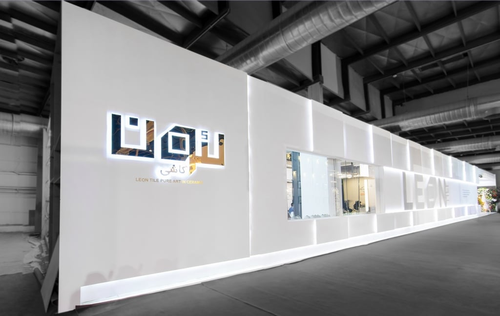 غرفه سازی شرکت لئون