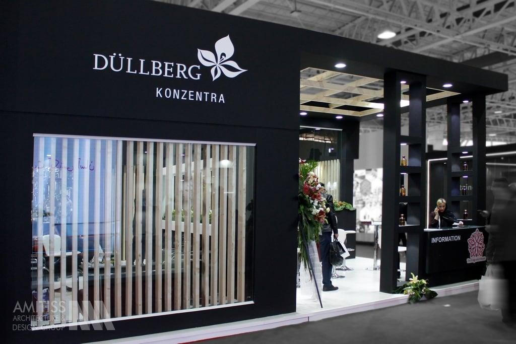 غرفه سازی شرکت دالبرگ