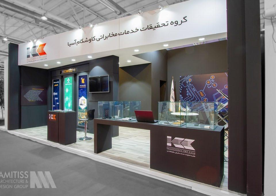 غرفه سازی شرکت کاوشکام آسیا
